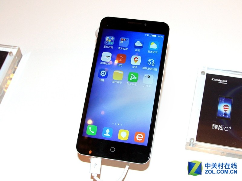 Coolpad Fengshang C+ Review