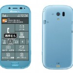 Easy Smartphone 3 for NTT DoCoMo Launched in Japan with VoLTE Support