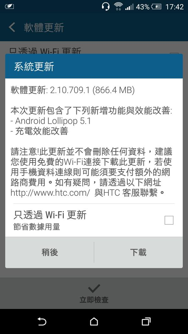 HTC One M9 Android 5.1.1