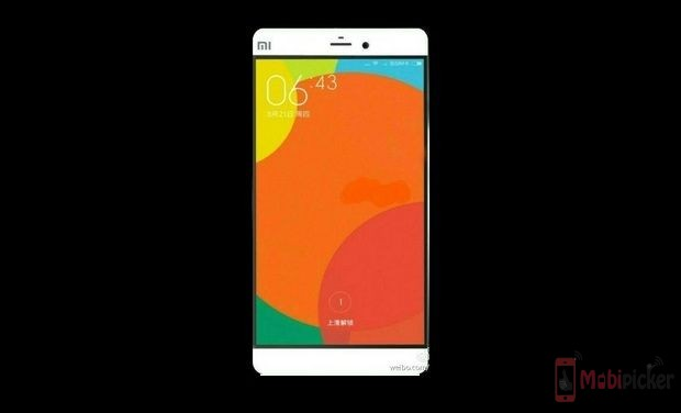 Xiaomi Mi5 Plus Spotted in Leaks – Larger Mi5 Phone