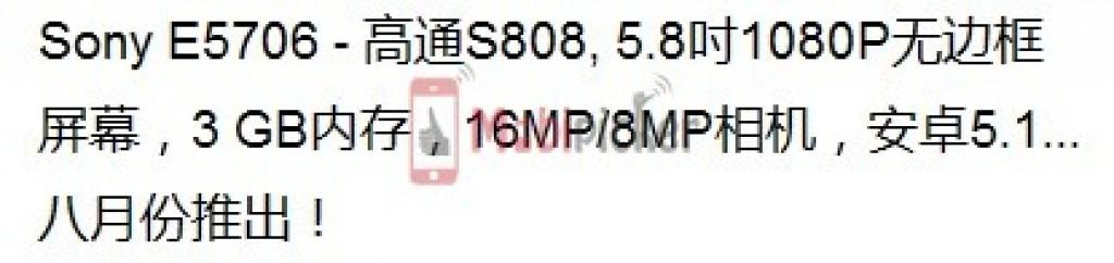 sony e5706 specification leaks