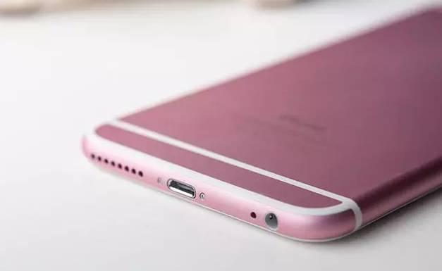 iPhone 6S Leaked Photo