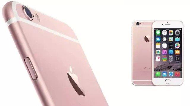 iPhone 6S Photos Leak