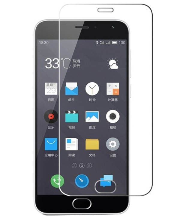 Mercator Tempered Glass Screen Protector For Meizu M2