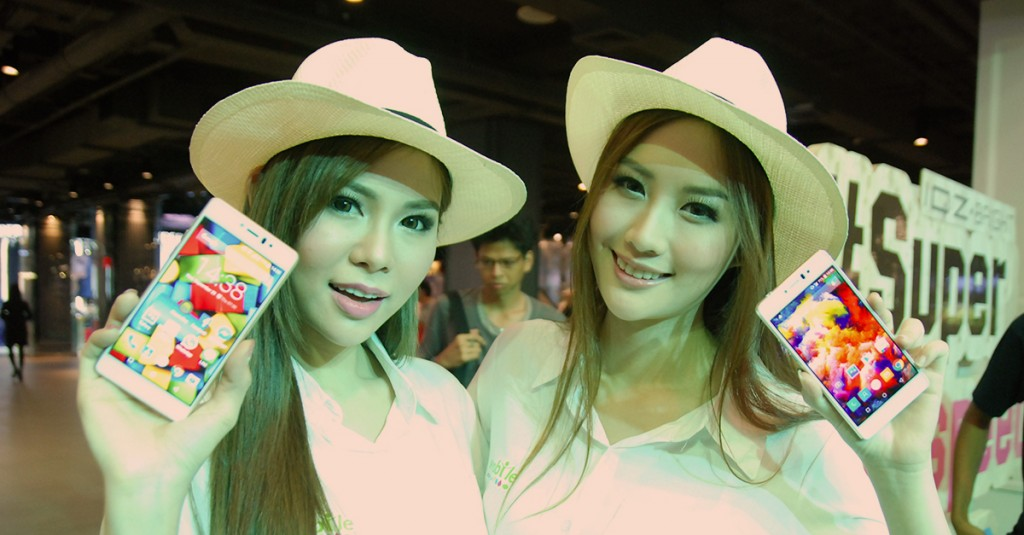 i-Mobile Thailand Customers