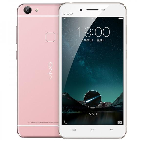 Vivo X6 Phone