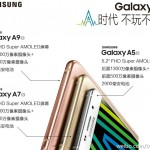 Samsung Galaxy A9 with Fingerprint Sensor with Samsung Pay Support