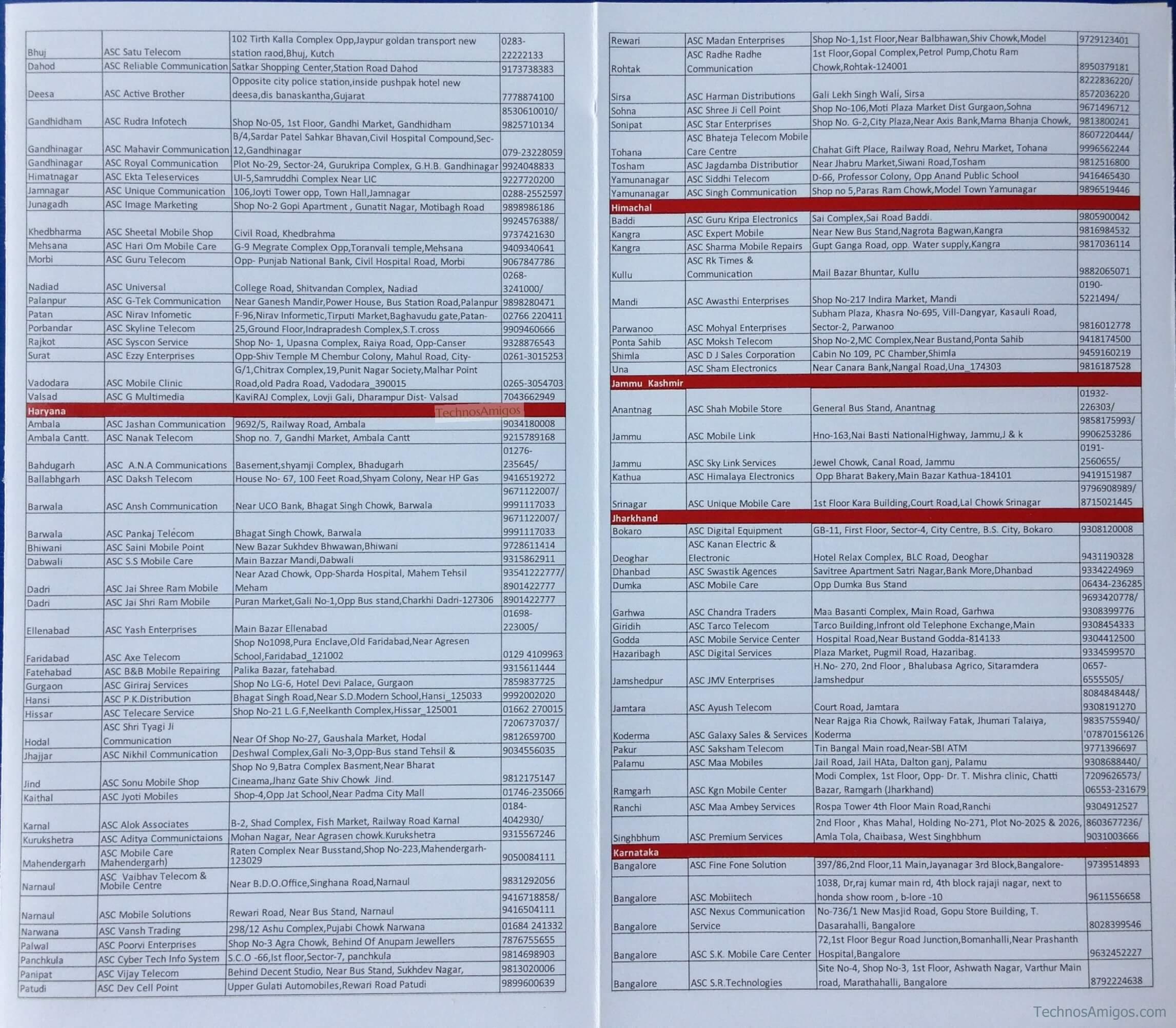 Nexian Service Centers list