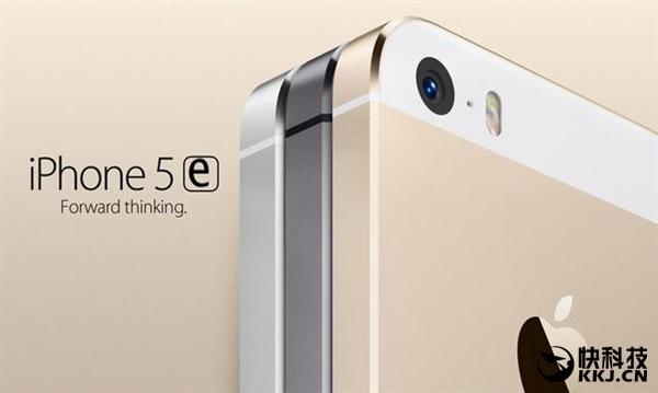 iPhone 5e