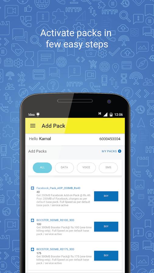 My Idea Android App