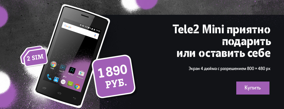 Tele2 Mini Phone