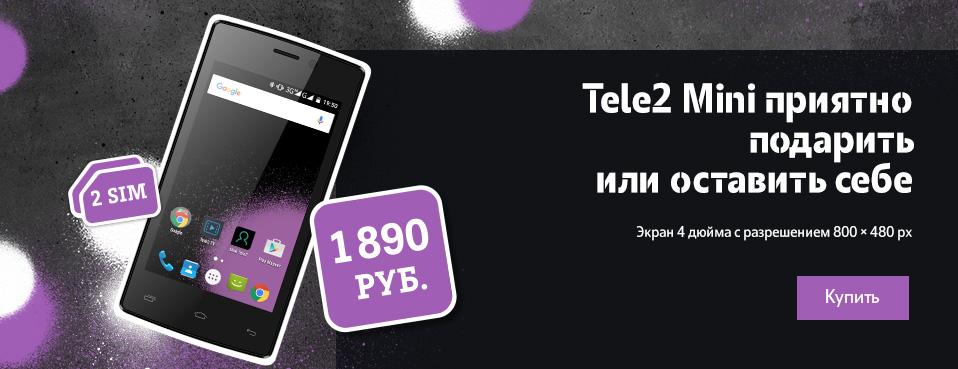 Tele2 Mini Phone