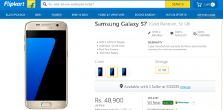 Galaxy S7 32 GB Price in India