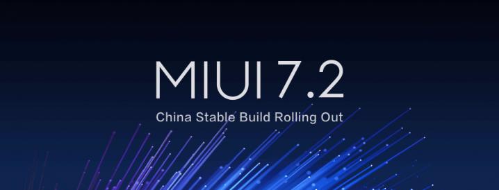 MIUI V7.2