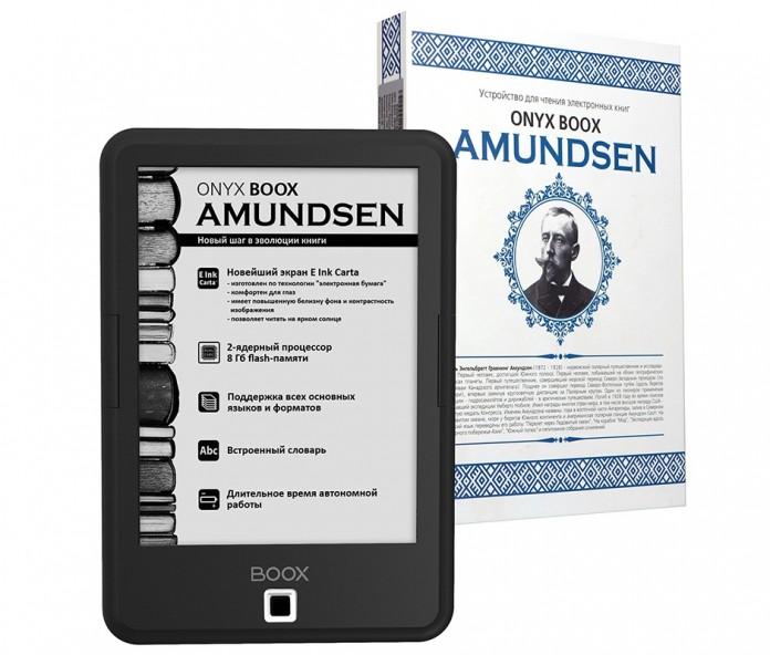 Как разместить электронную книгу на Амазоне  Темной ночью
