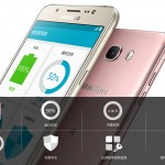 Samsung Galaxy J7 2016 Root | USB Drivers | Download Stock Apps/Custom Firmware