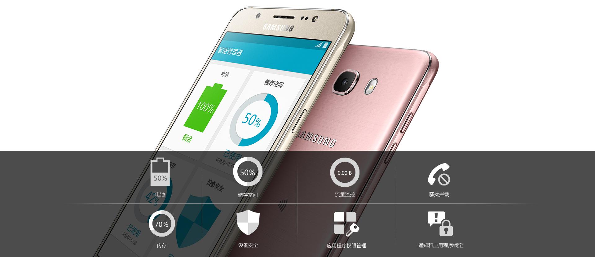 Samsung Galaxy J7 2016 (6)
