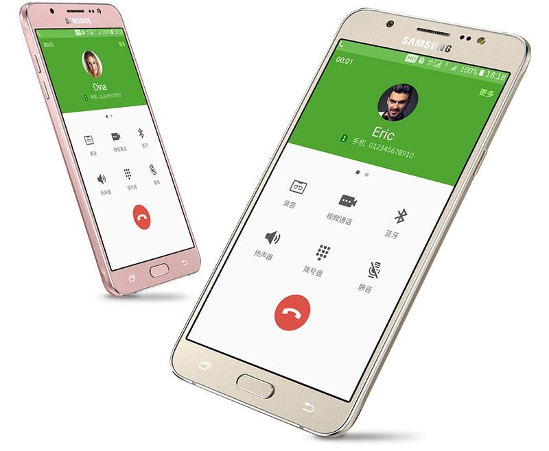 Samsung Galaxy J7 2016 (7)