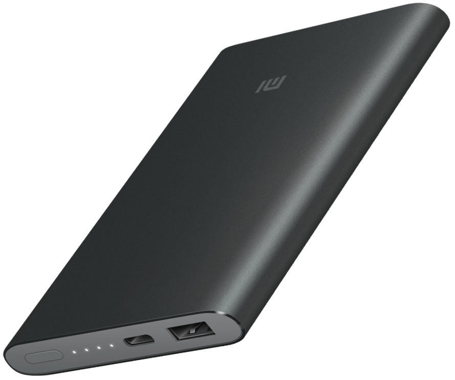 Xiaomi 10000 mAh Mi Powerbank Pro Price in India