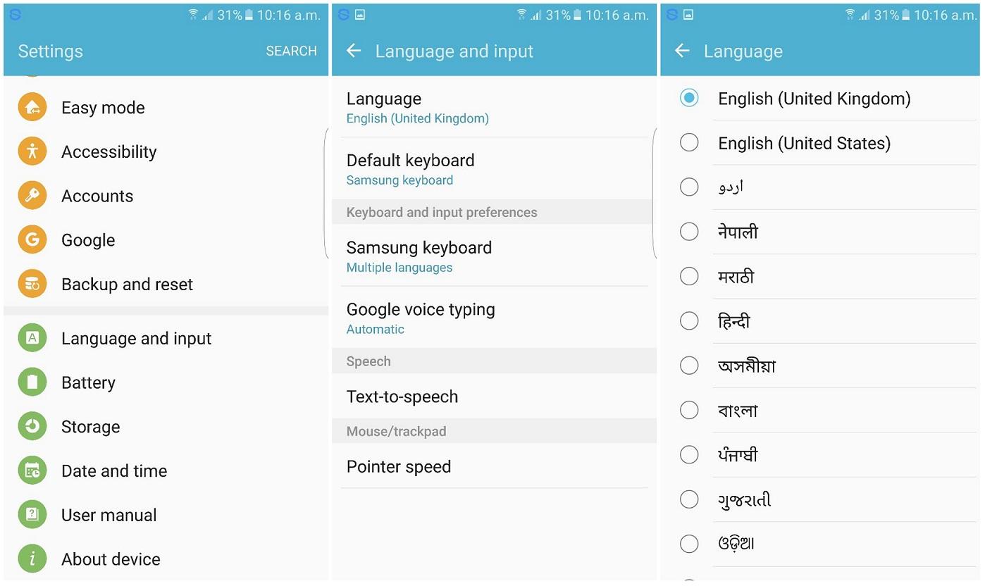 Samsung Change Language