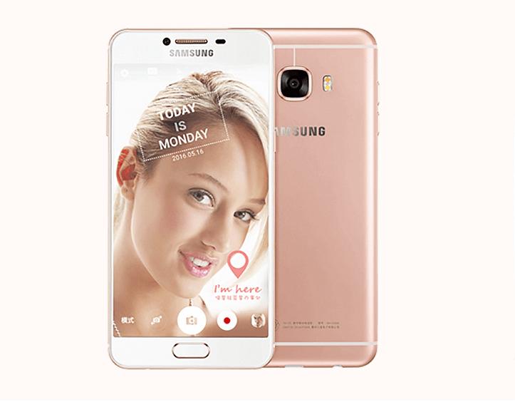 Samsung Galaxy C5 Pro Smc5010 Clears Gfxbench Wallpaper Image