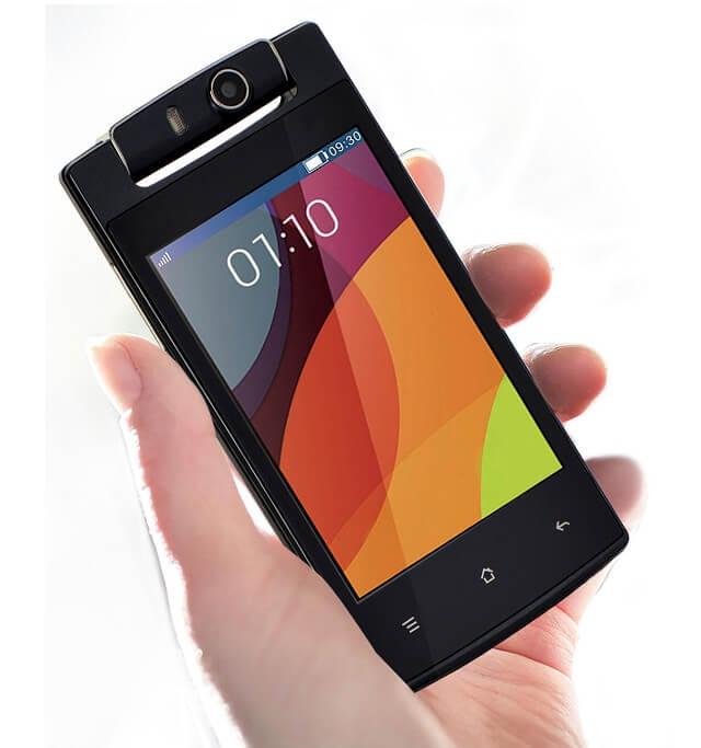 UNI 4 Phone