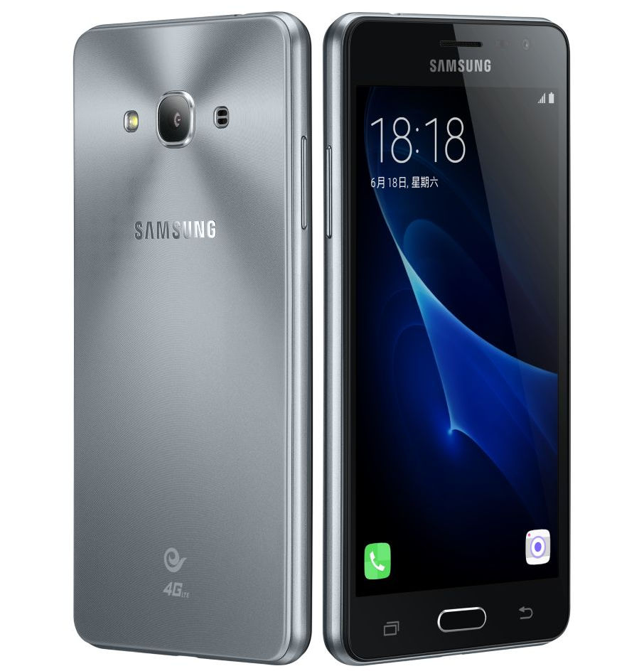 Samsung Galaxy J3 Pro Price in India, Specs, Features