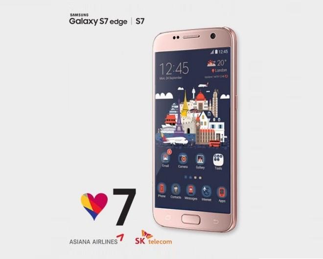 Samsung Galaxy S7 Asiana