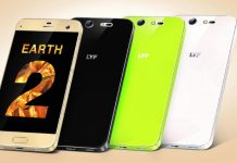 LYF Earth 2 Marshmallow Update