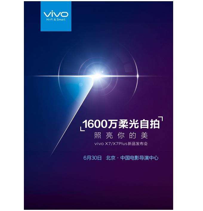 Vivo X7 and Vivo X7 Plus