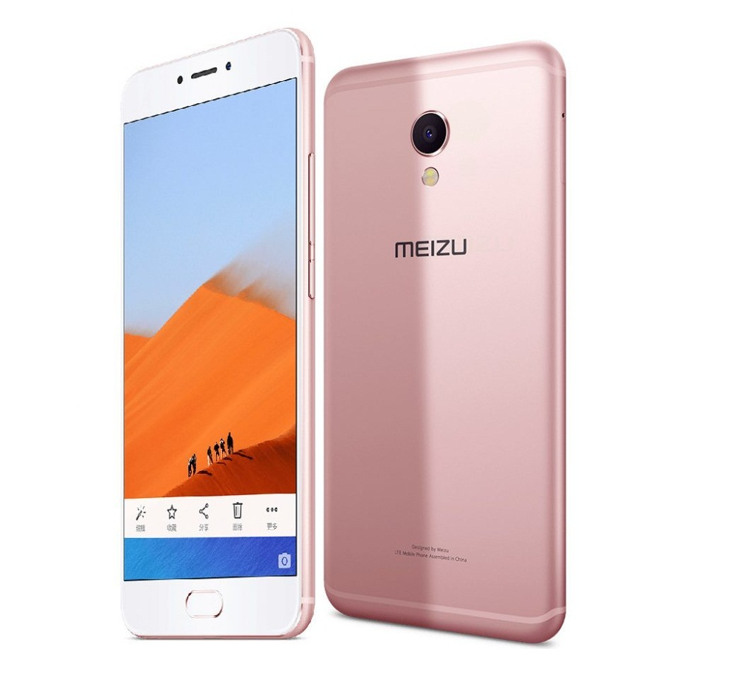 Meizu MX6 Phone