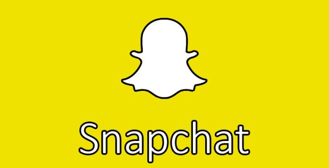 SnapChat for BlackBerry phones