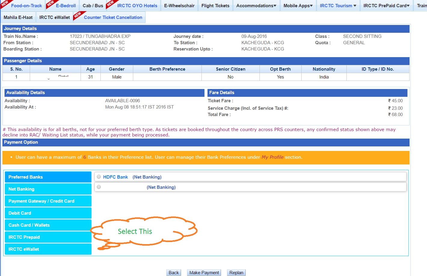 IRCTC eWallet Train booking