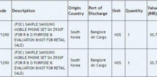 Samsung Z9 Zauba listing
