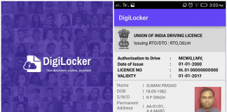 DigiLocker APk