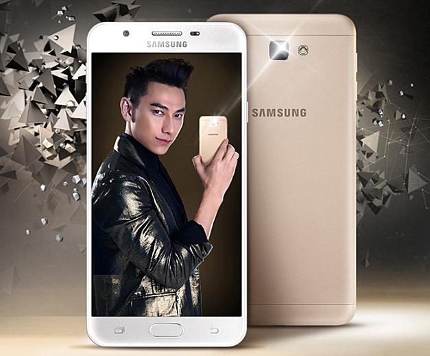 Samsung Galaxy J7 Prime Image