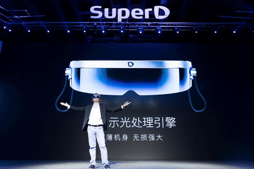 SuperD D1