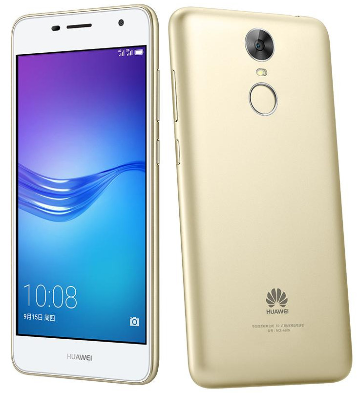 huawei-enjoy-6-phone