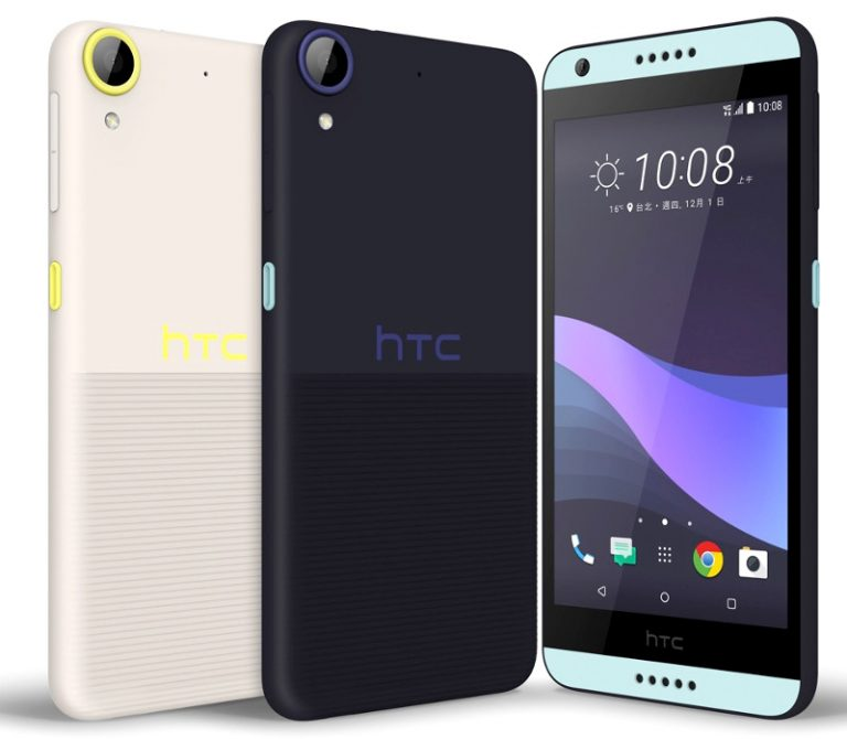 HTC Desire 650 price