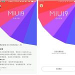 List of Xiaomi Phones Expected to get MIUI 9 Update | Xiaomi Nougat Update