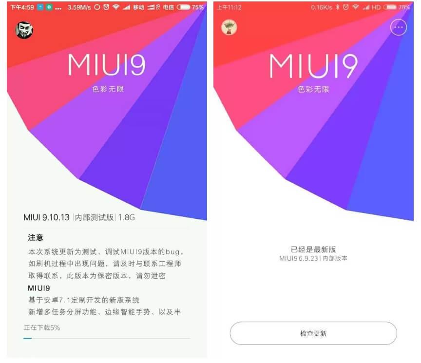 MIUI 9 update | MIUI 9 OTA | Xiaomi Nougat update