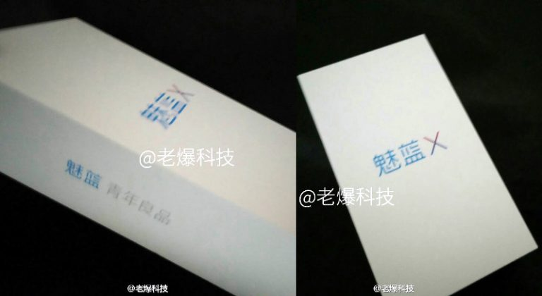 Meizu X Specs, Features, Details – China Launch on November 30
