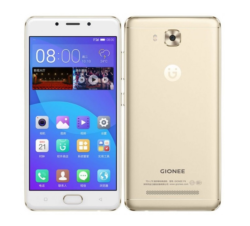 Gionee F5 Price in India