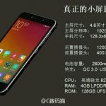 Xiaomi Mi S Specifications, Features, Release Date – Details