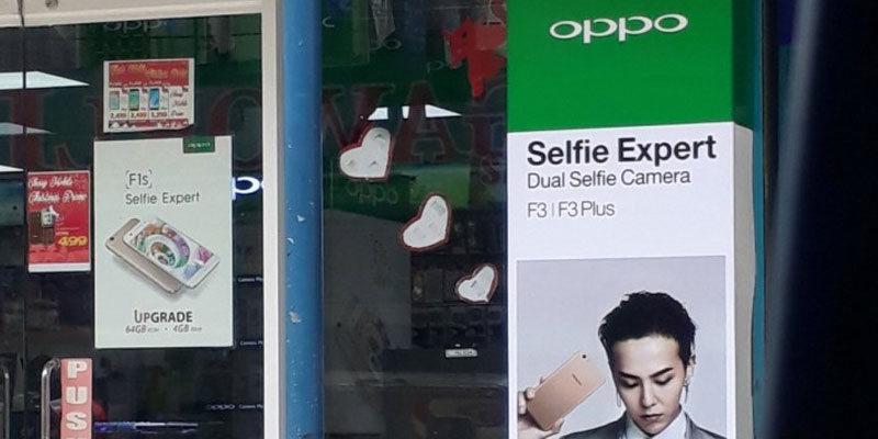 Oppo F3 Plus Release Date, Specifications, Oppo F3+ Price Details