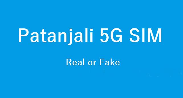Patanjali 5G SIM