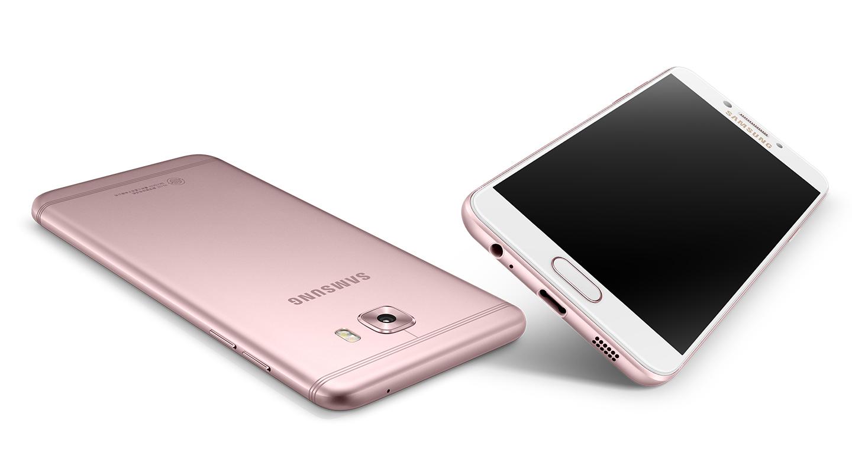 Samsung Galaxy C5 Pro Phone