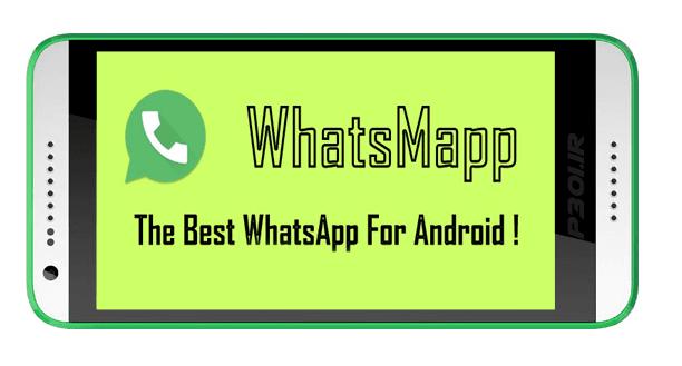 WhatsMApp APK download