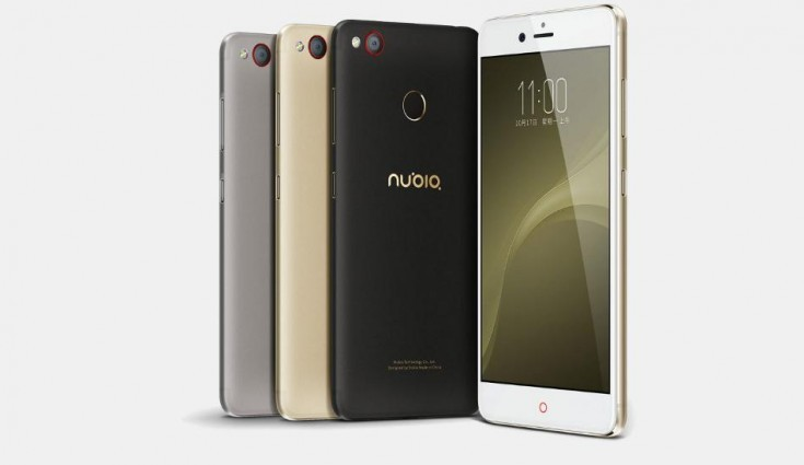 also want zte nubia india phone call