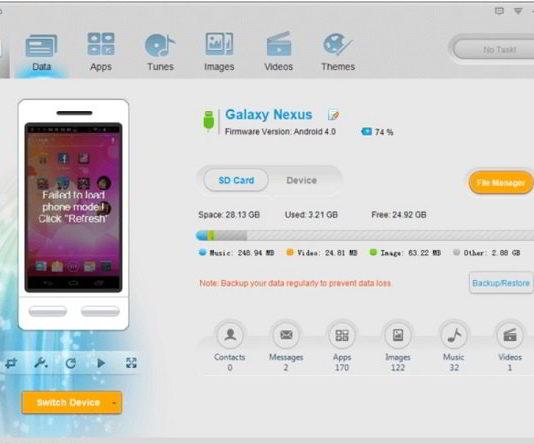 LYF PC Suite; Jio Phone PC Suite